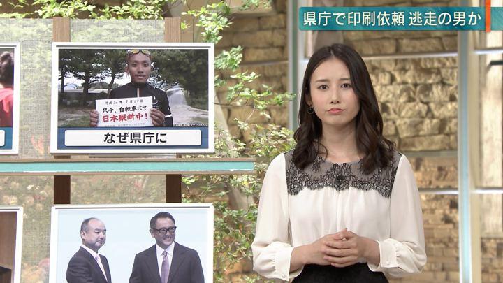 2018年10月04日森川夕貴の画像13枚目
