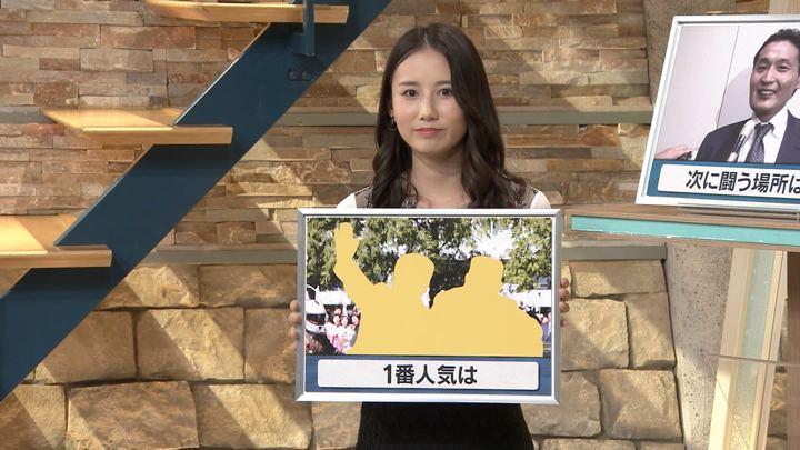 2018年10月04日森川夕貴の画像17枚目