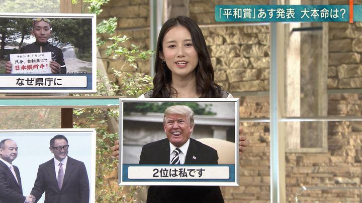 2018年10月04日森川夕貴の画像19枚目