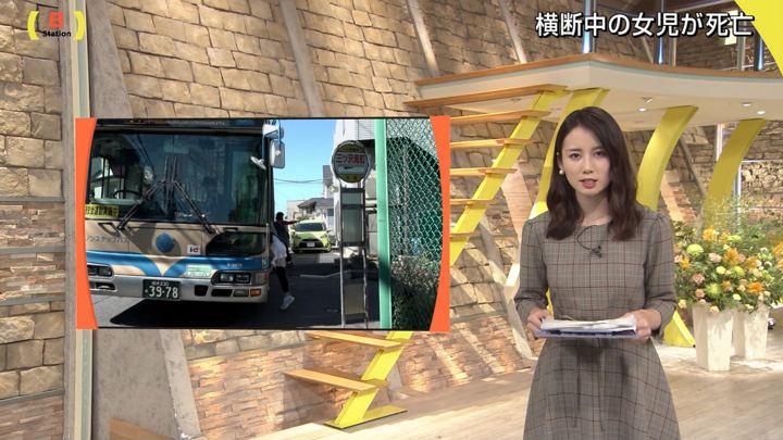2018年10月07日森川夕貴の画像03枚目