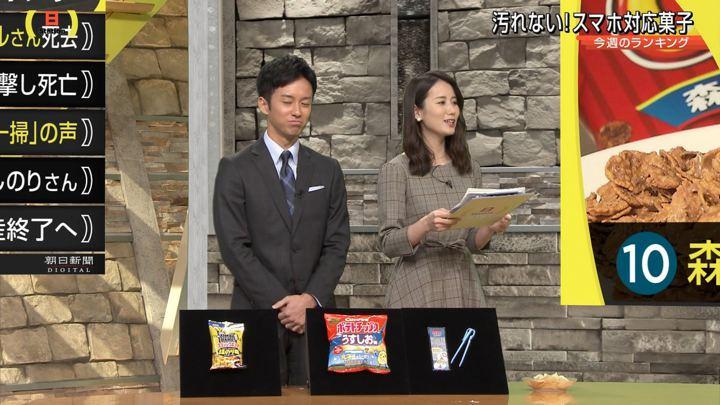 2018年10月07日森川夕貴の画像05枚目