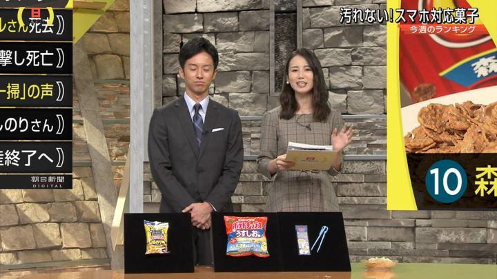 2018年10月07日森川夕貴の画像06枚目