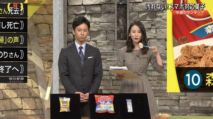 2018年10月07日森川夕貴の画像07枚目