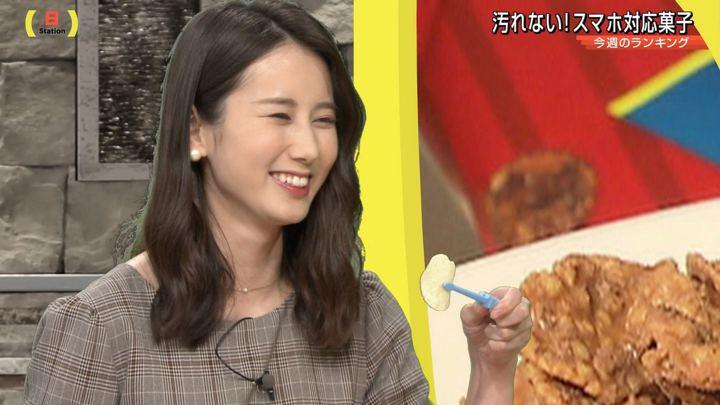2018年10月07日森川夕貴の画像09枚目