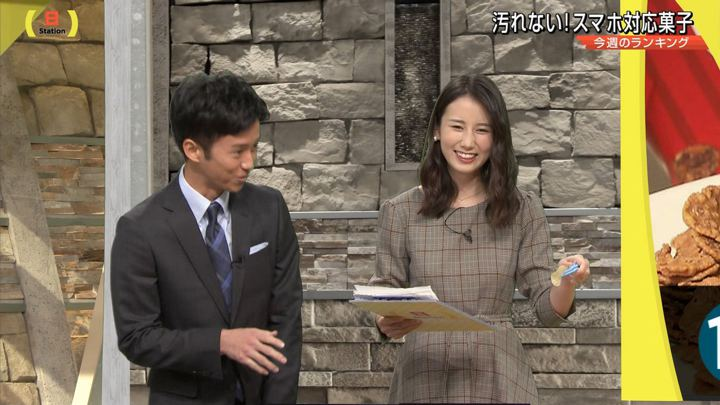 2018年10月07日森川夕貴の画像10枚目