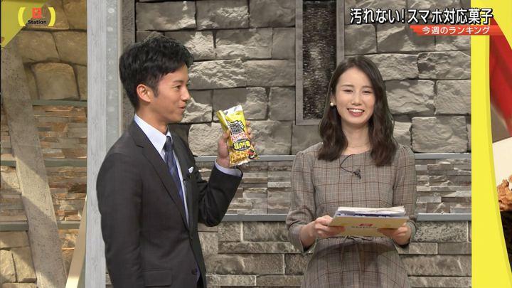 2018年10月07日森川夕貴の画像12枚目