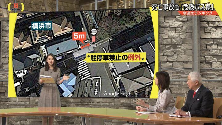 2018年10月07日森川夕貴の画像18枚目