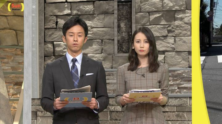 2018年10月07日森川夕貴の画像19枚目