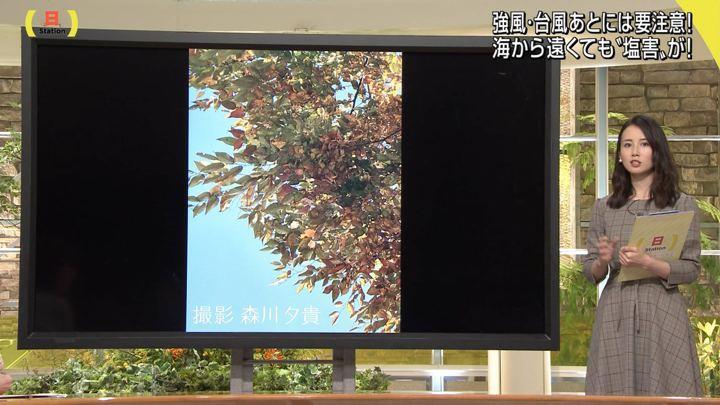 2018年10月07日森川夕貴の画像23枚目