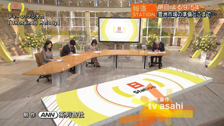 2018年10月07日森川夕貴の画像29枚目