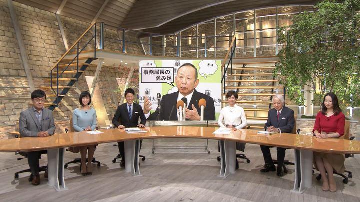 2018年10月08日森川夕貴の画像01枚目