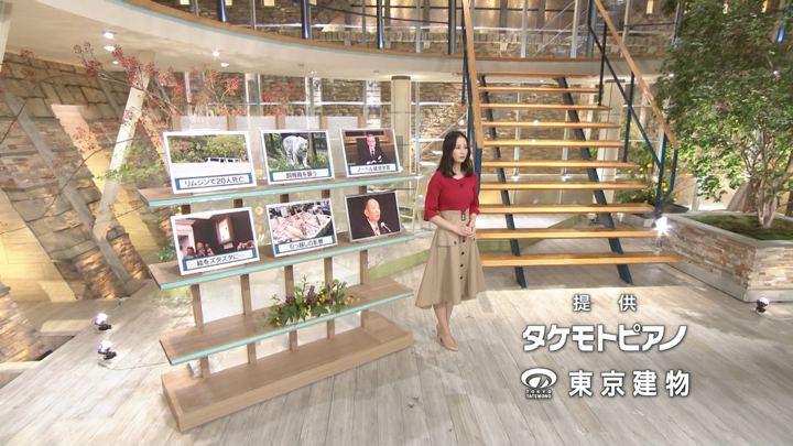 2018年10月08日森川夕貴の画像03枚目