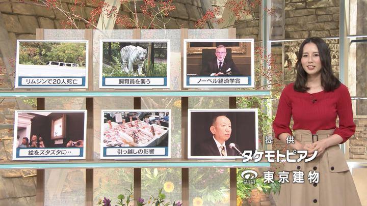 2018年10月08日森川夕貴の画像04枚目
