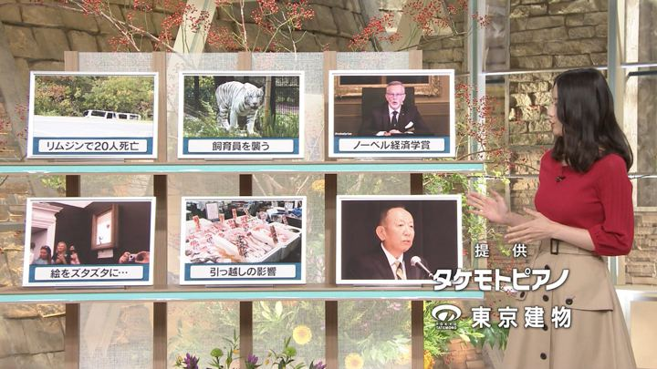 2018年10月08日森川夕貴の画像05枚目