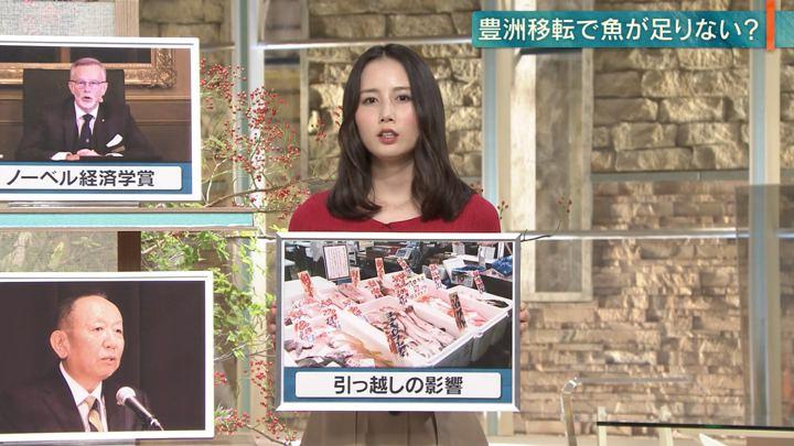 2018年10月08日森川夕貴の画像09枚目
