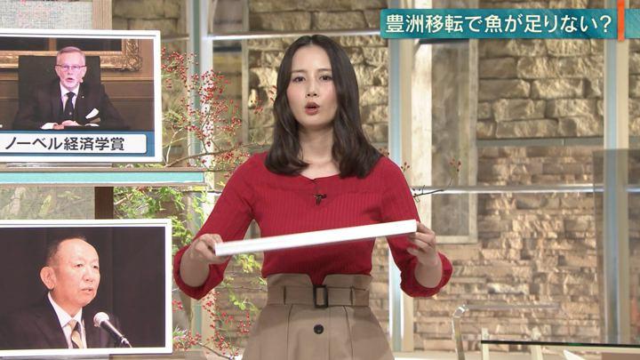 2018年10月08日森川夕貴の画像10枚目