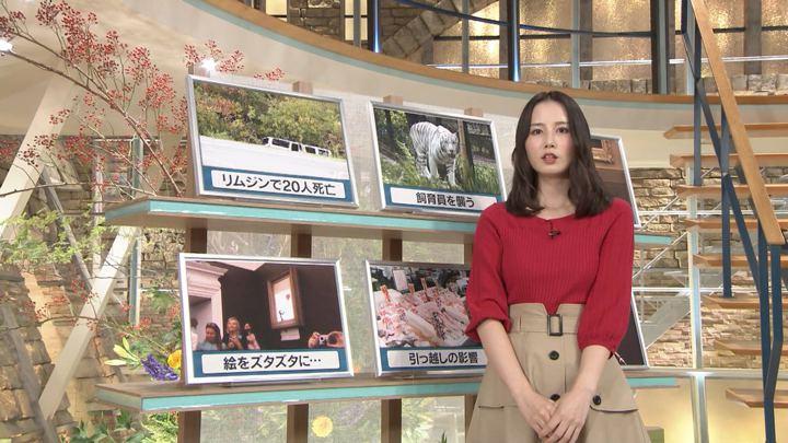 2018年10月08日森川夕貴の画像14枚目