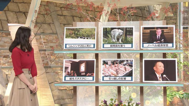 2018年10月08日森川夕貴の画像16枚目