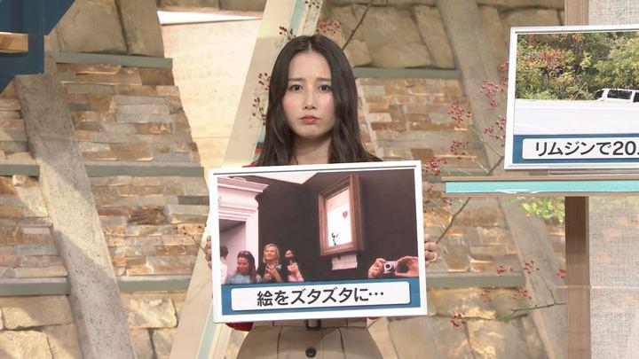 2018年10月08日森川夕貴の画像17枚目