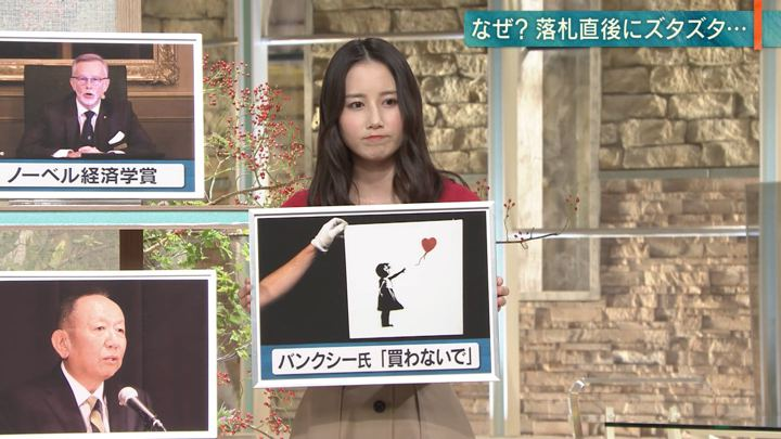2018年10月08日森川夕貴の画像21枚目