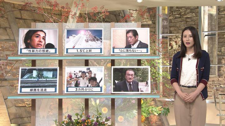 2018年10月09日森川夕貴の画像04枚目