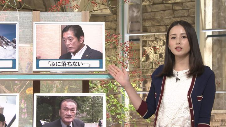 2018年10月09日森川夕貴の画像05枚目