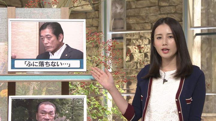 2018年10月09日森川夕貴の画像06枚目