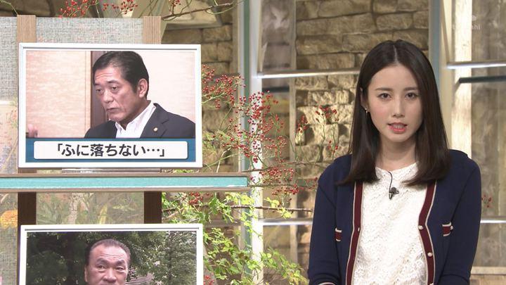 2018年10月09日森川夕貴の画像08枚目