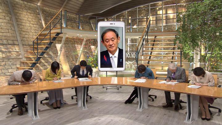 2018年10月10日森川夕貴の画像02枚目