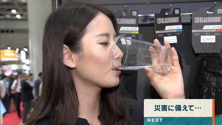 2018年10月10日森川夕貴の画像04枚目