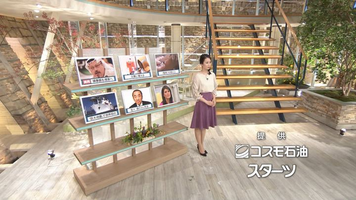 2018年10月10日森川夕貴の画像07枚目