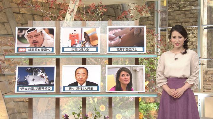 2018年10月10日森川夕貴の画像08枚目