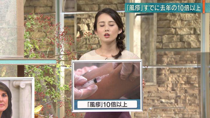 2018年10月10日森川夕貴の画像10枚目