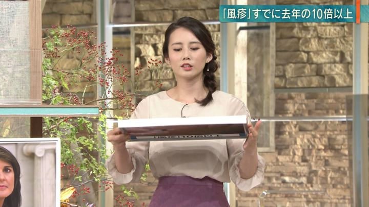 2018年10月10日森川夕貴の画像12枚目