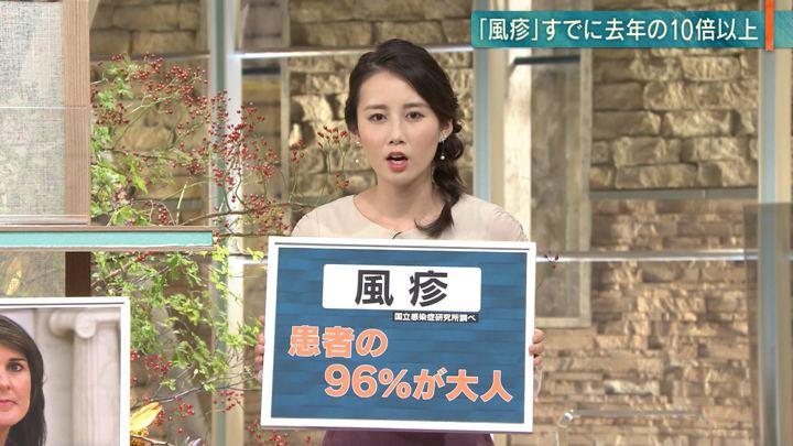 2018年10月10日森川夕貴の画像13枚目