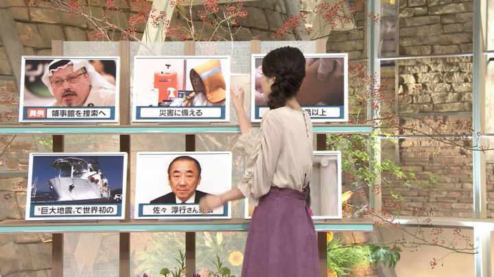 2018年10月10日森川夕貴の画像17枚目