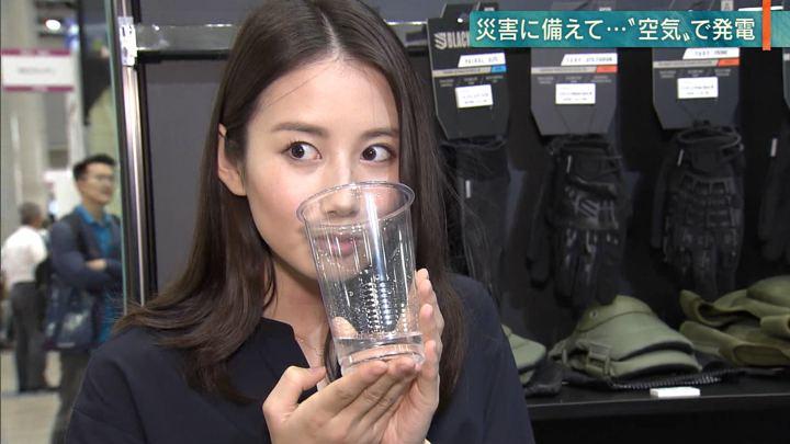 2018年10月10日森川夕貴の画像19枚目