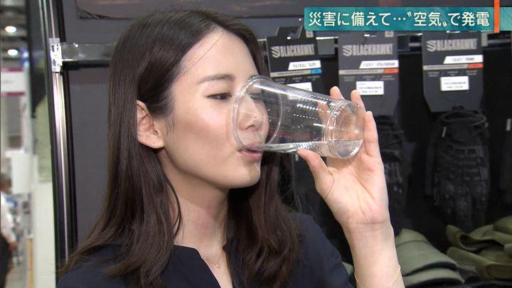 2018年10月10日森川夕貴の画像21枚目