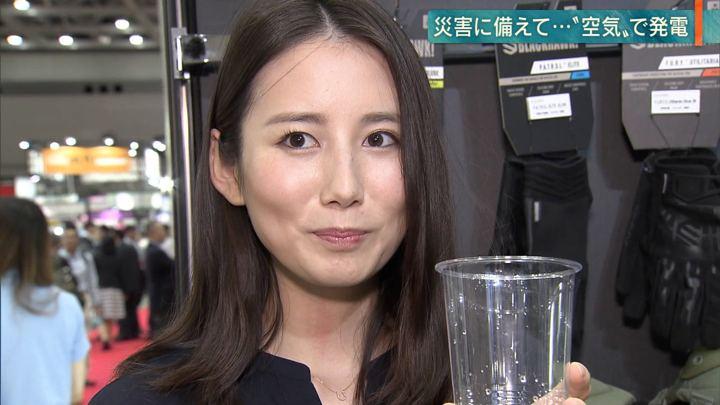 2018年10月10日森川夕貴の画像23枚目