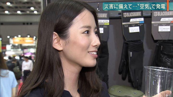 2018年10月10日森川夕貴の画像24枚目