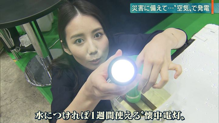 2018年10月10日森川夕貴の画像26枚目