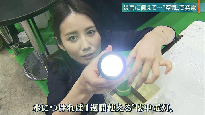 2018年10月10日森川夕貴の画像28枚目