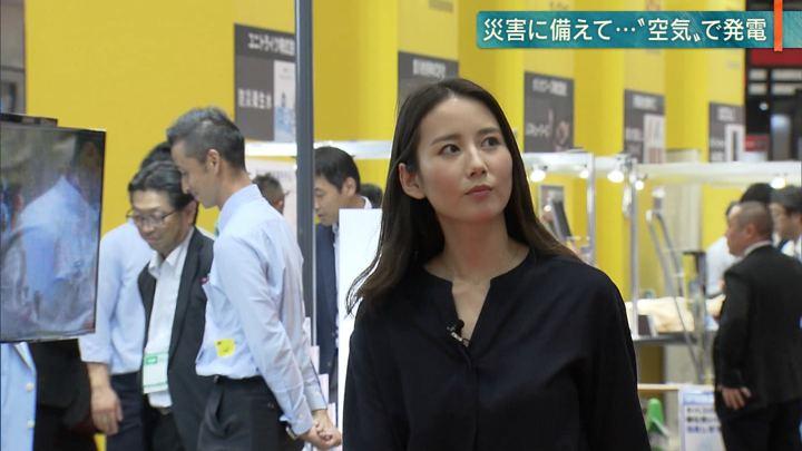 2018年10月10日森川夕貴の画像29枚目