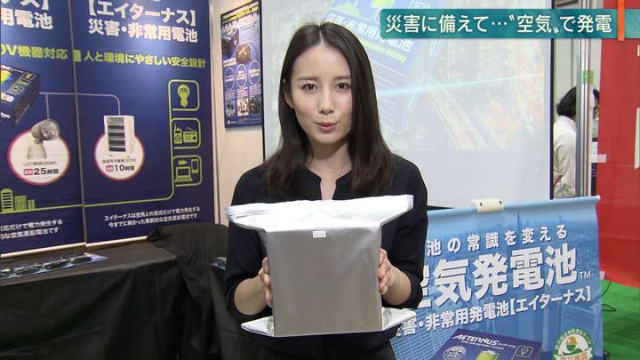 2018年10月10日森川夕貴の画像31枚目
