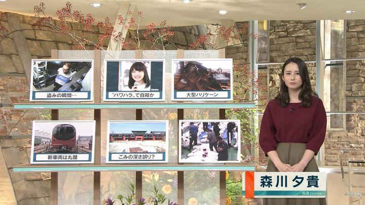 2018年10月11日森川夕貴の画像03枚目