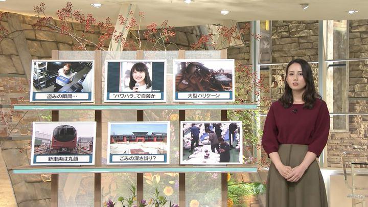 2018年10月11日森川夕貴の画像04枚目