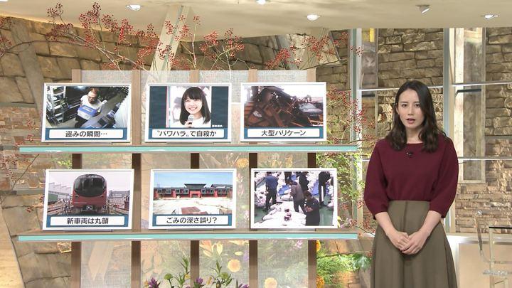 2018年10月11日森川夕貴の画像05枚目