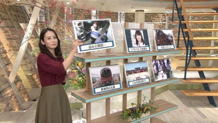 2018年10月11日森川夕貴の画像08枚目