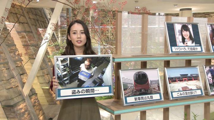 2018年10月11日森川夕貴の画像09枚目