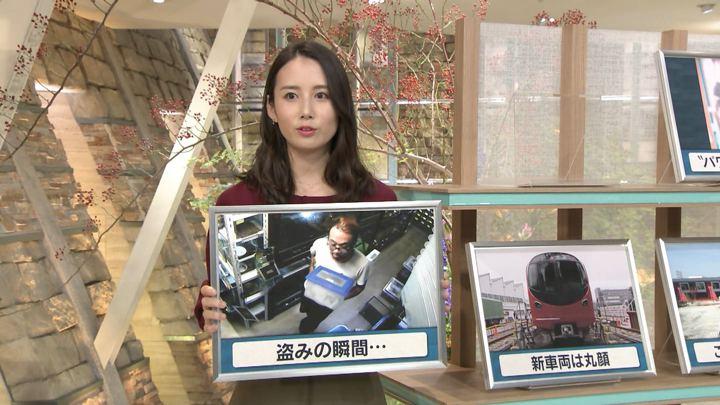 2018年10月11日森川夕貴の画像10枚目
